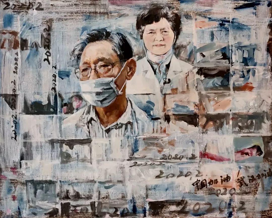 疫情当前,九大美院及千名画家用作品为武汉加油!看后暖哭了…插图80
