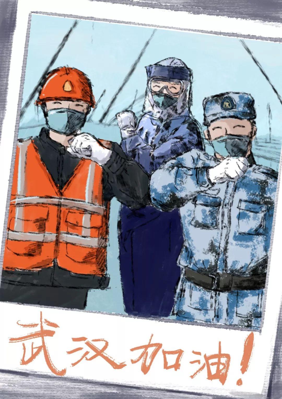 疫情当前,九大美院及千名画家用作品为武汉加油!看后暖哭了…插图86