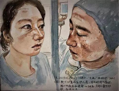 疫情当前,九大美院及千名画家用作品为武汉加油!看后暖哭了…插图96