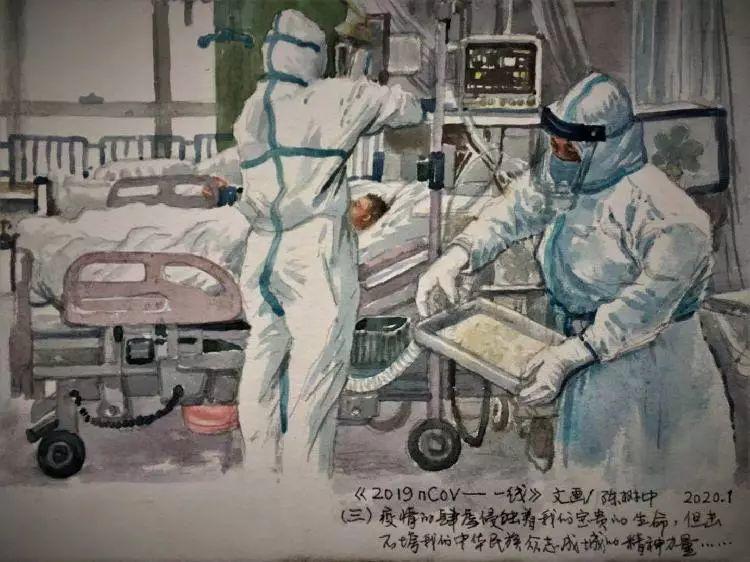 疫情当前,九大美院及千名画家用作品为武汉加油!看后暖哭了…插图97
