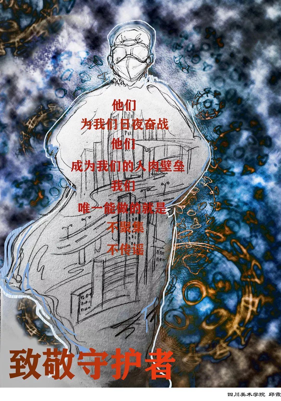 疫情当前,九大美院及千名画家用作品为武汉加油!看后暖哭了…插图99