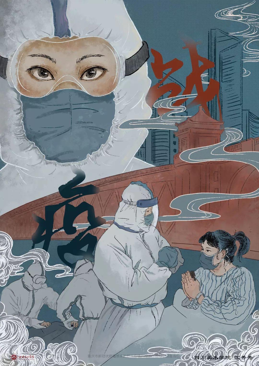 疫情当前,九大美院及千名画家用作品为武汉加油!看后暖哭了…插图101