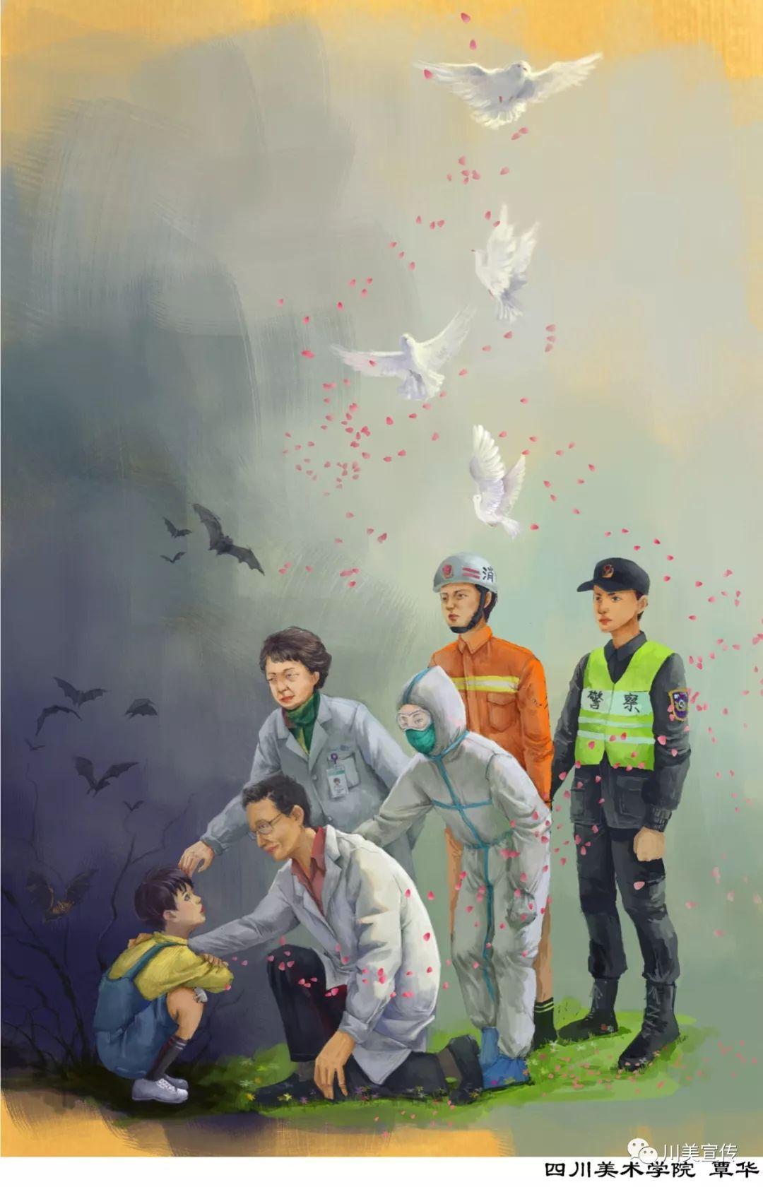 疫情当前,九大美院及千名画家用作品为武汉加油!看后暖哭了…插图102