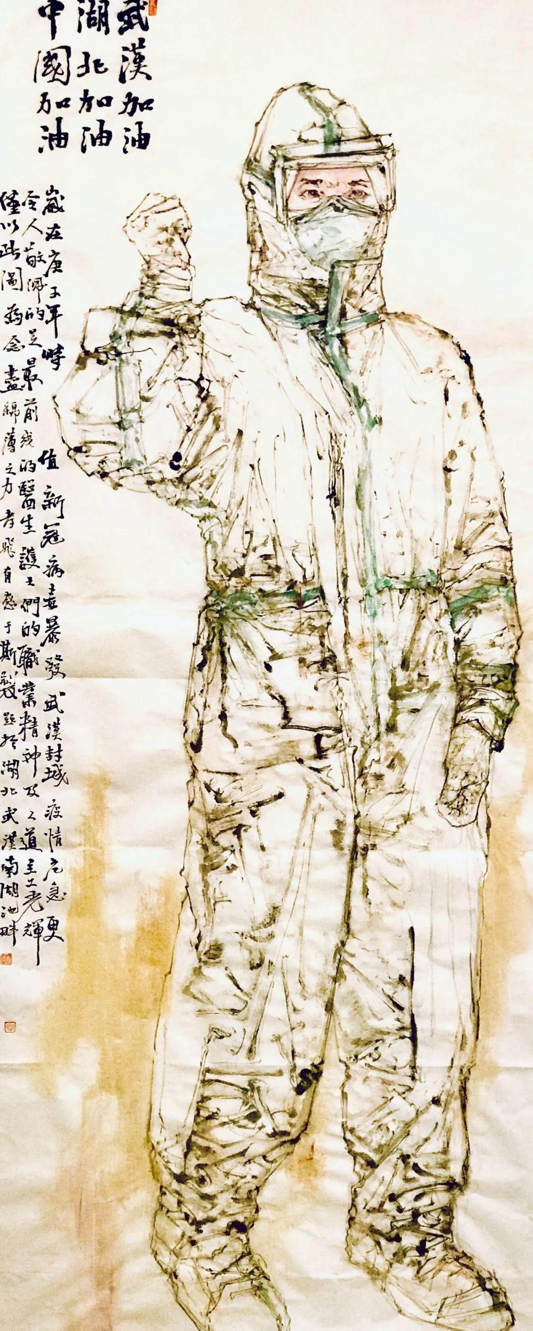 疫情当前,九大美院及千名画家用作品为武汉加油!看后暖哭了…插图105