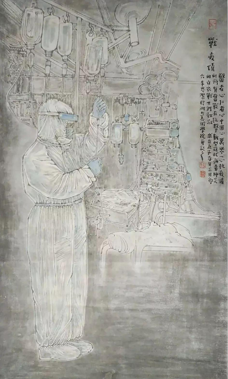 疫情当前,九大美院及千名画家用作品为武汉加油!看后暖哭了…插图107