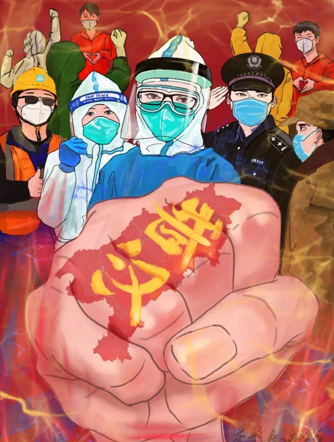 疫情当前,九大美院及千名画家用作品为武汉加油!看后暖哭了…插图113
