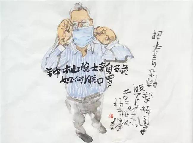 疫情当前,九大美院及千名画家用作品为武汉加油!看后暖哭了…插图129