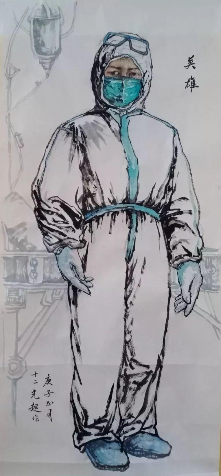 疫情当前,九大美院及千名画家用作品为武汉加油!看后暖哭了…插图143