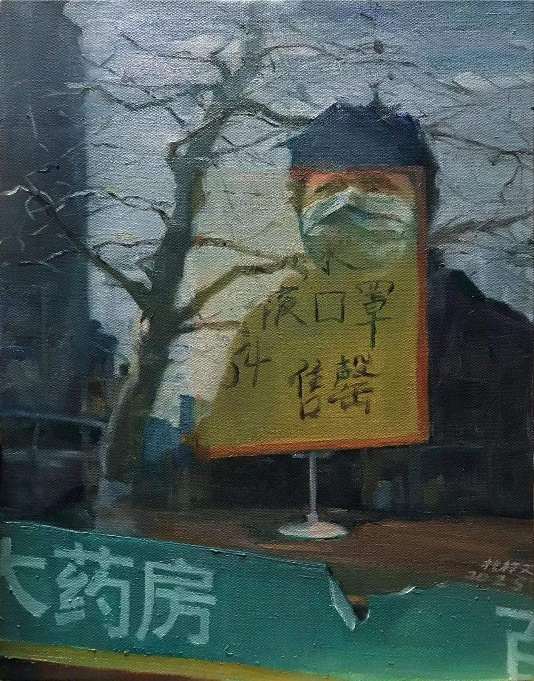 疫情当前,九大美院及千名画家用作品为武汉加油!看后暖哭了…插图146