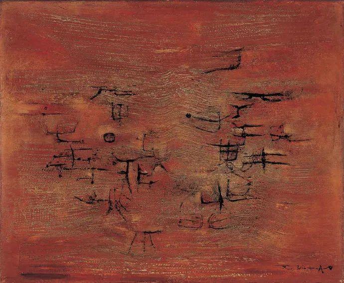 赵无极:我国的现实主义不仅否定了艺术,也否定了传统,艺术让我不怕死插图69