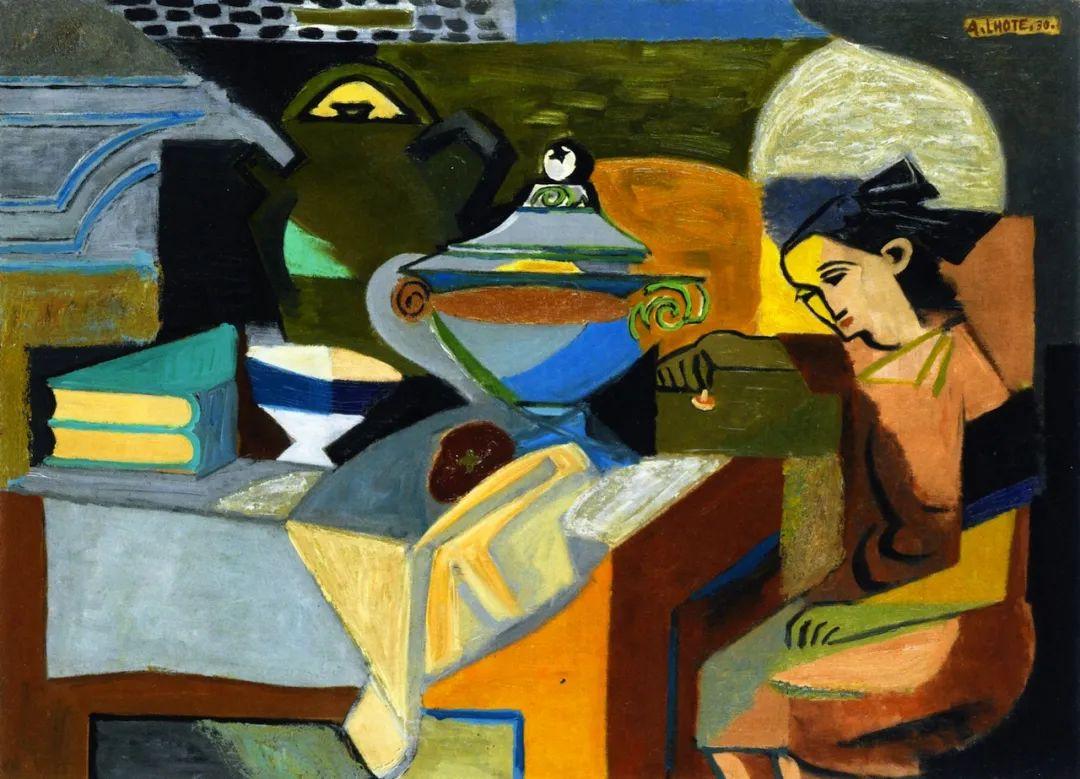 立体派,法国画家安德烈·洛特插图47