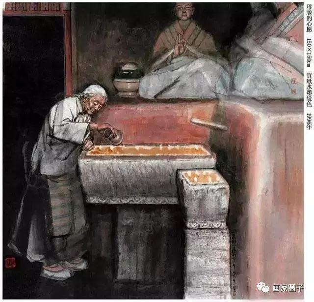他不食人间烟火为画出家,妻子独守空房15年,画坛一代传奇插图55