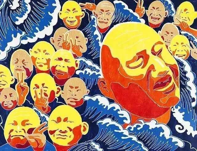 中国当代绘画艺术展作品欣赏之 方力钧插图1