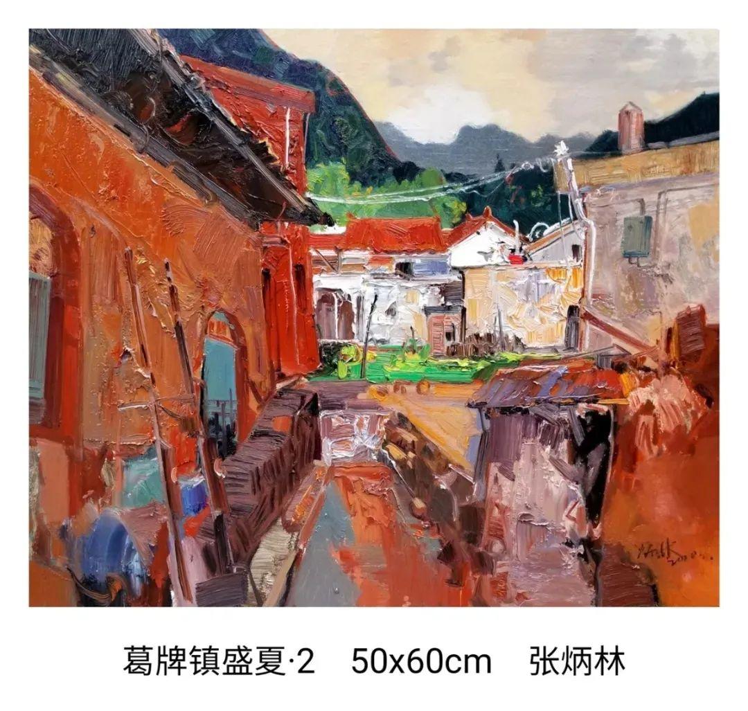 画家张炳林作品欣赏!插图5