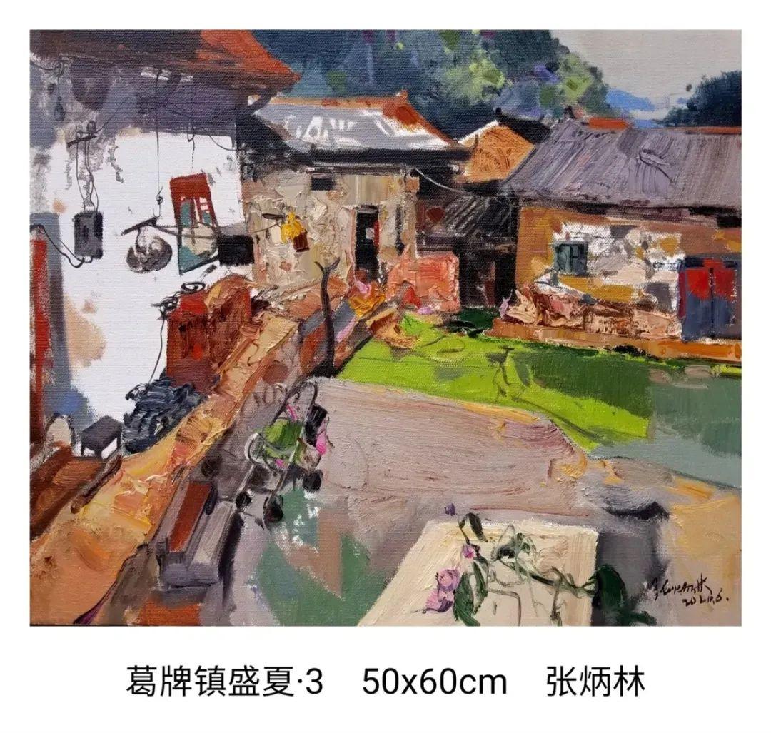 画家张炳林作品欣赏!插图6