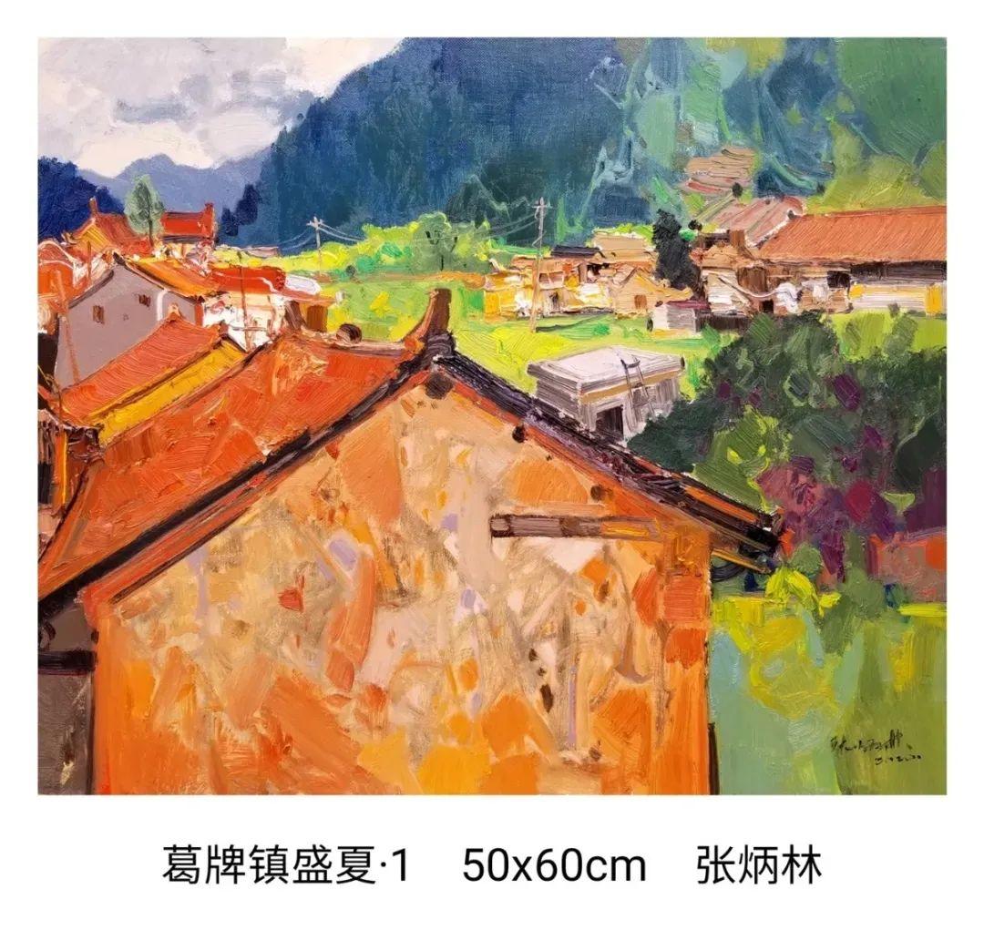 画家张炳林作品欣赏!插图7