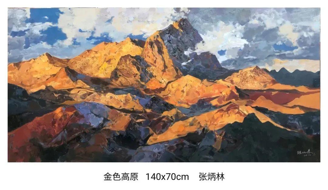 画家张炳林作品欣赏!插图10