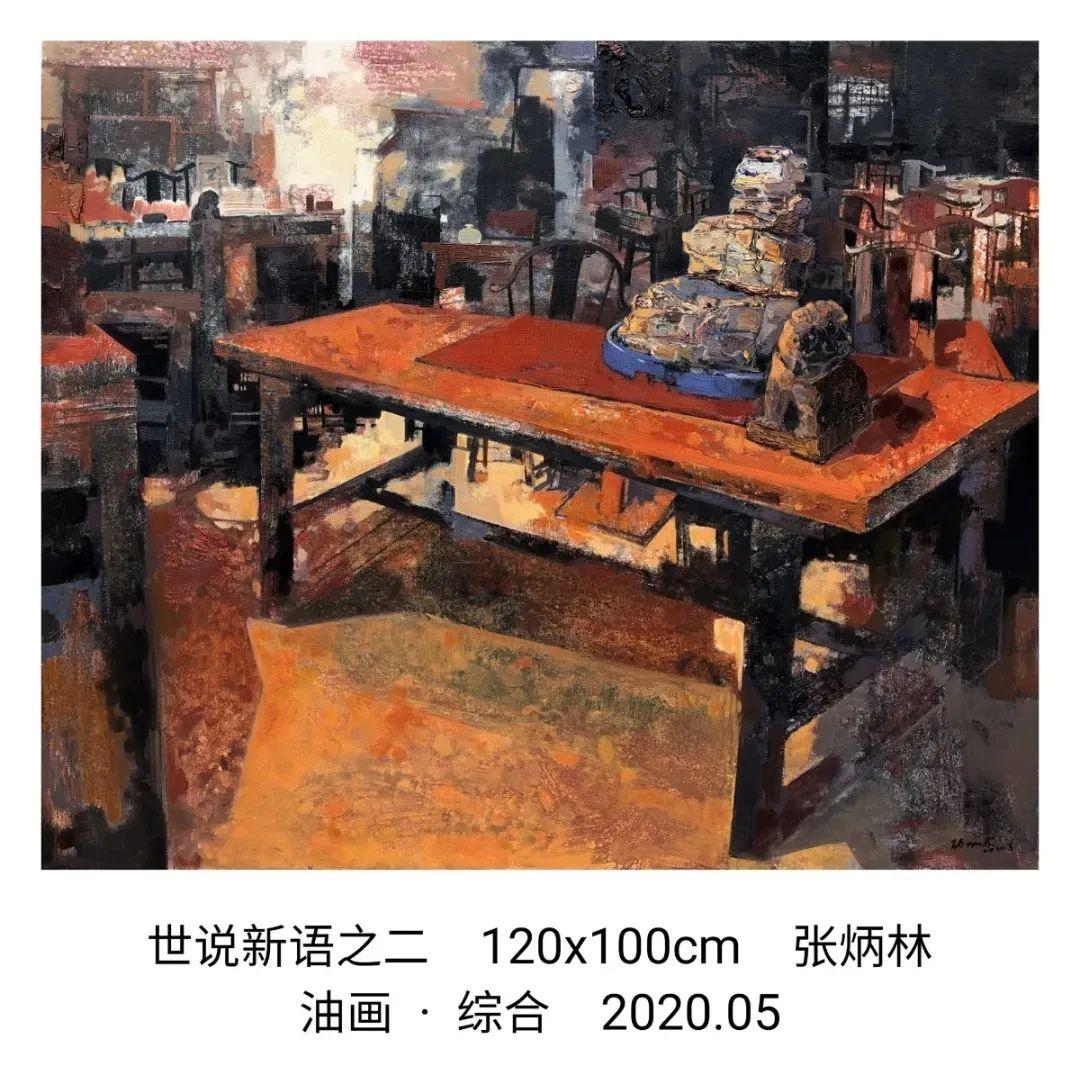 画家张炳林作品欣赏!插图11