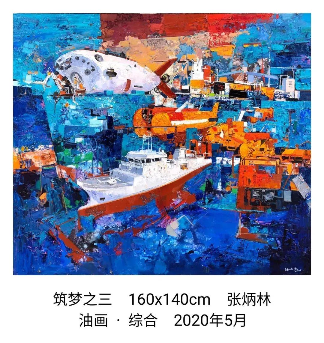画家张炳林作品欣赏!插图12