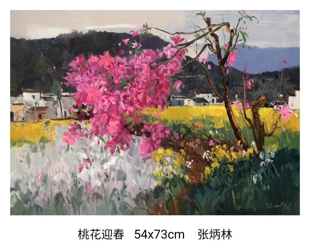 画家张炳林作品欣赏!插图14