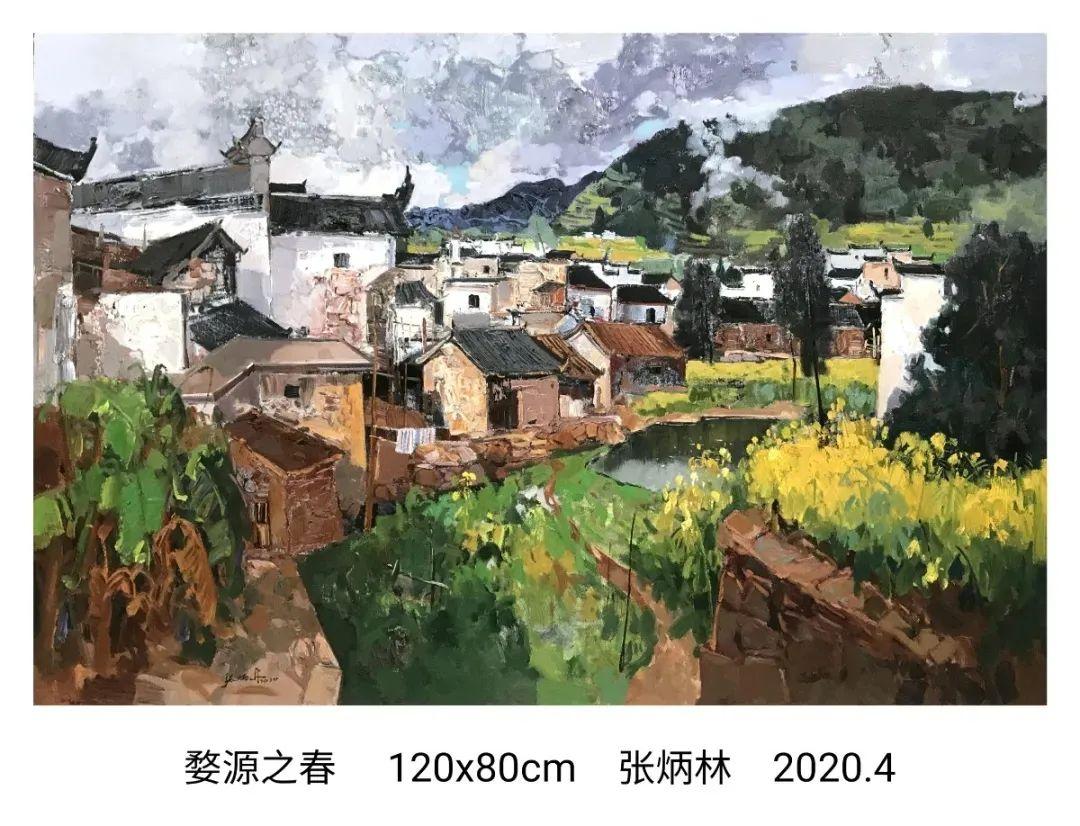 画家张炳林作品欣赏!插图16