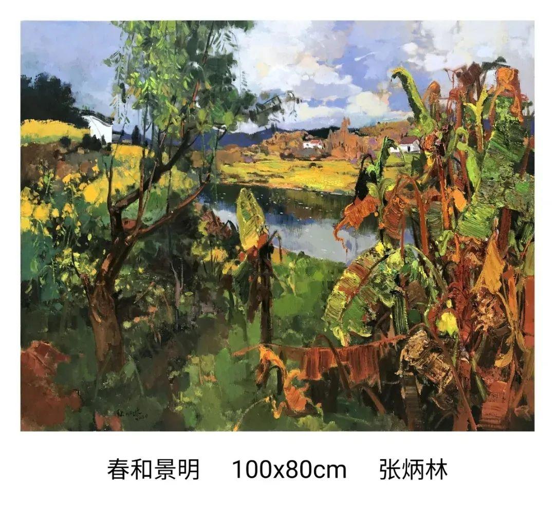画家张炳林作品欣赏!插图17