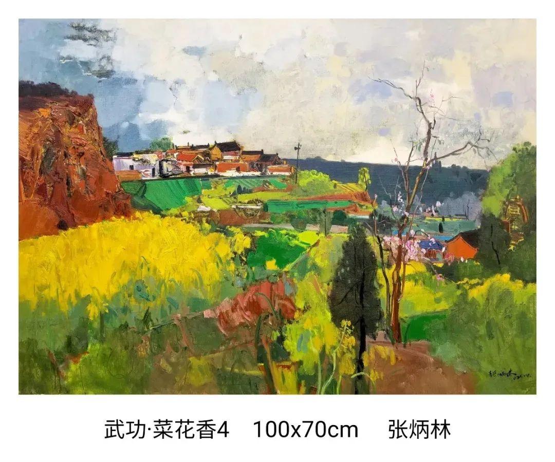 画家张炳林作品欣赏!插图21