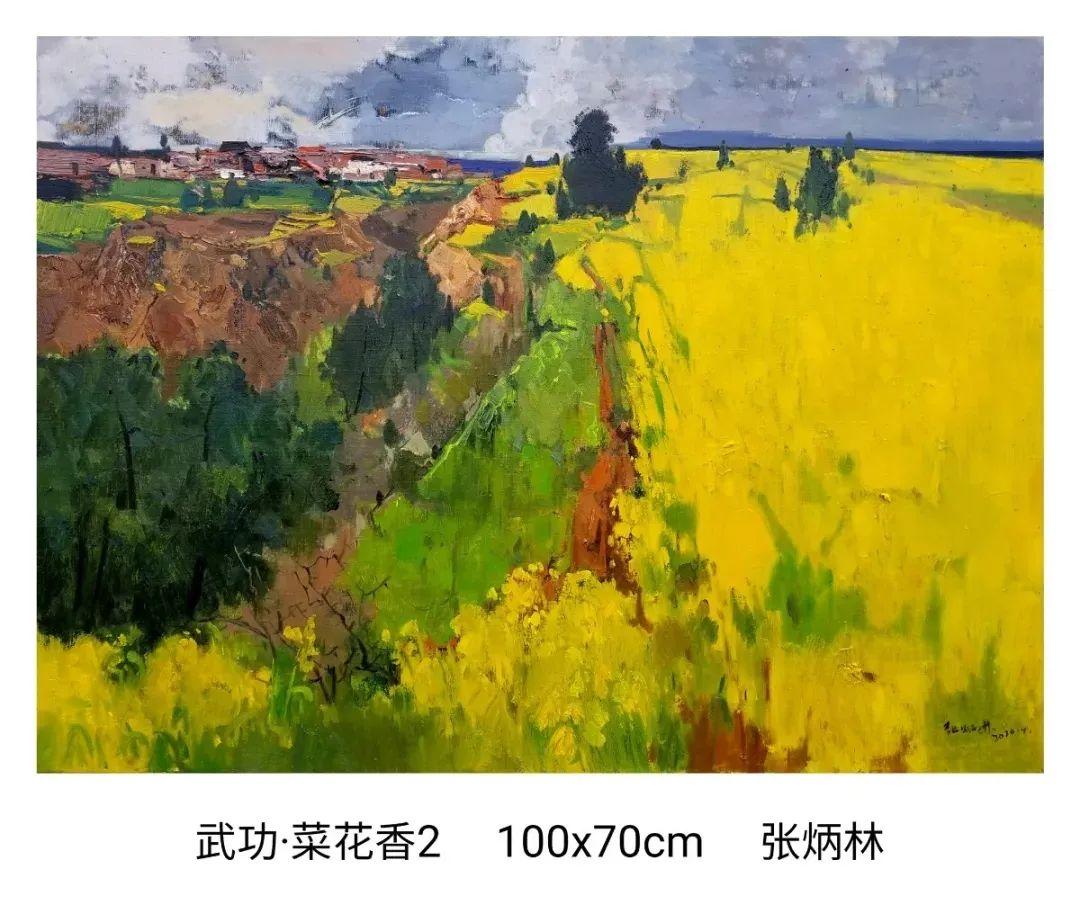 画家张炳林作品欣赏!插图22