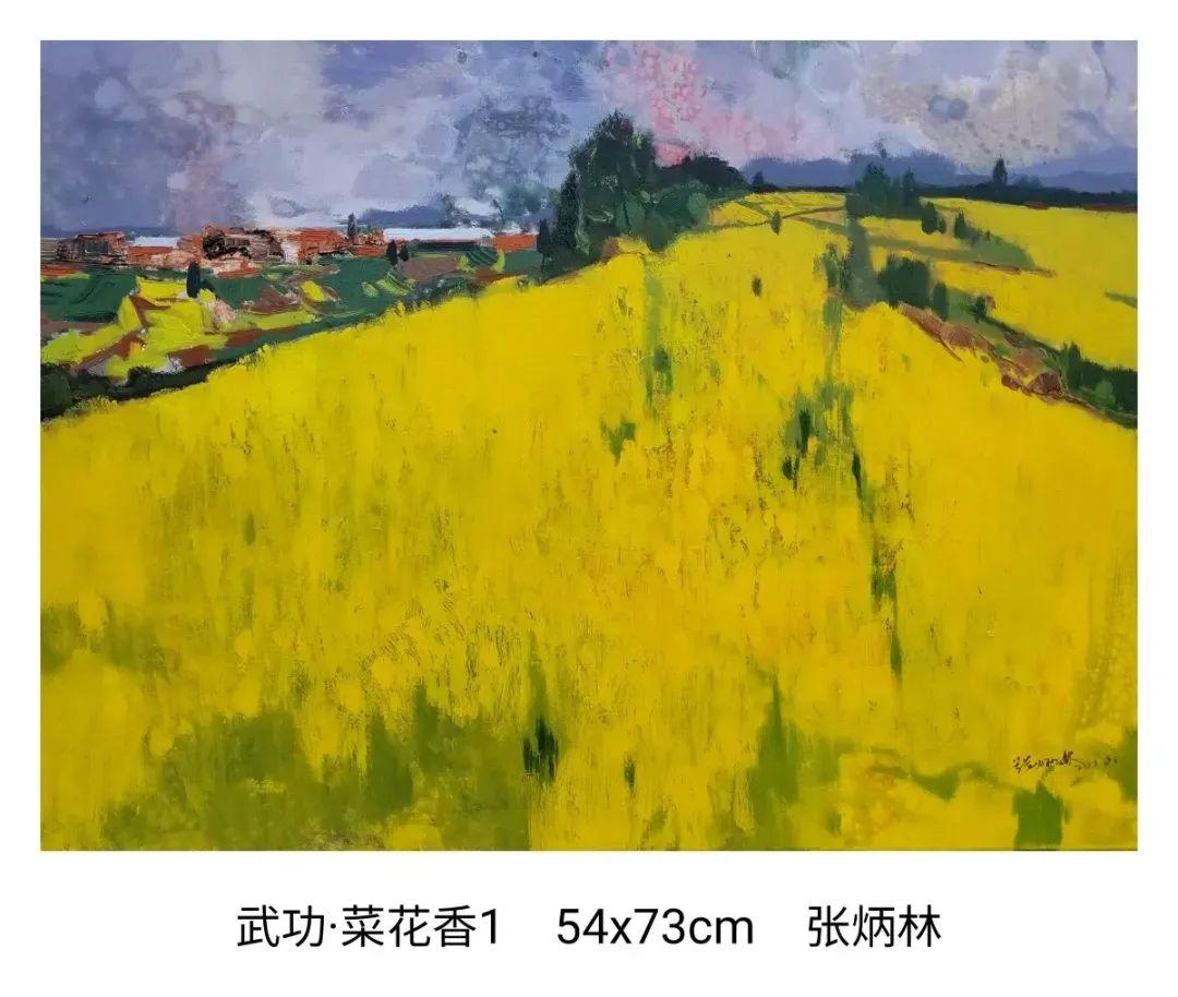 画家张炳林作品欣赏!插图24