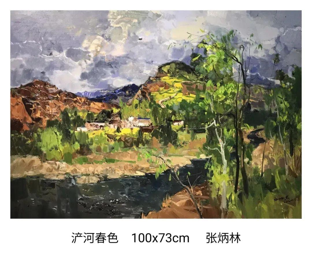画家张炳林作品欣赏!插图26