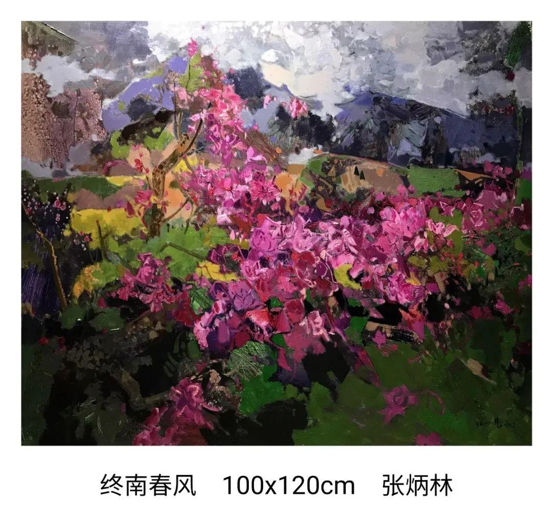 画家张炳林作品欣赏!插图29