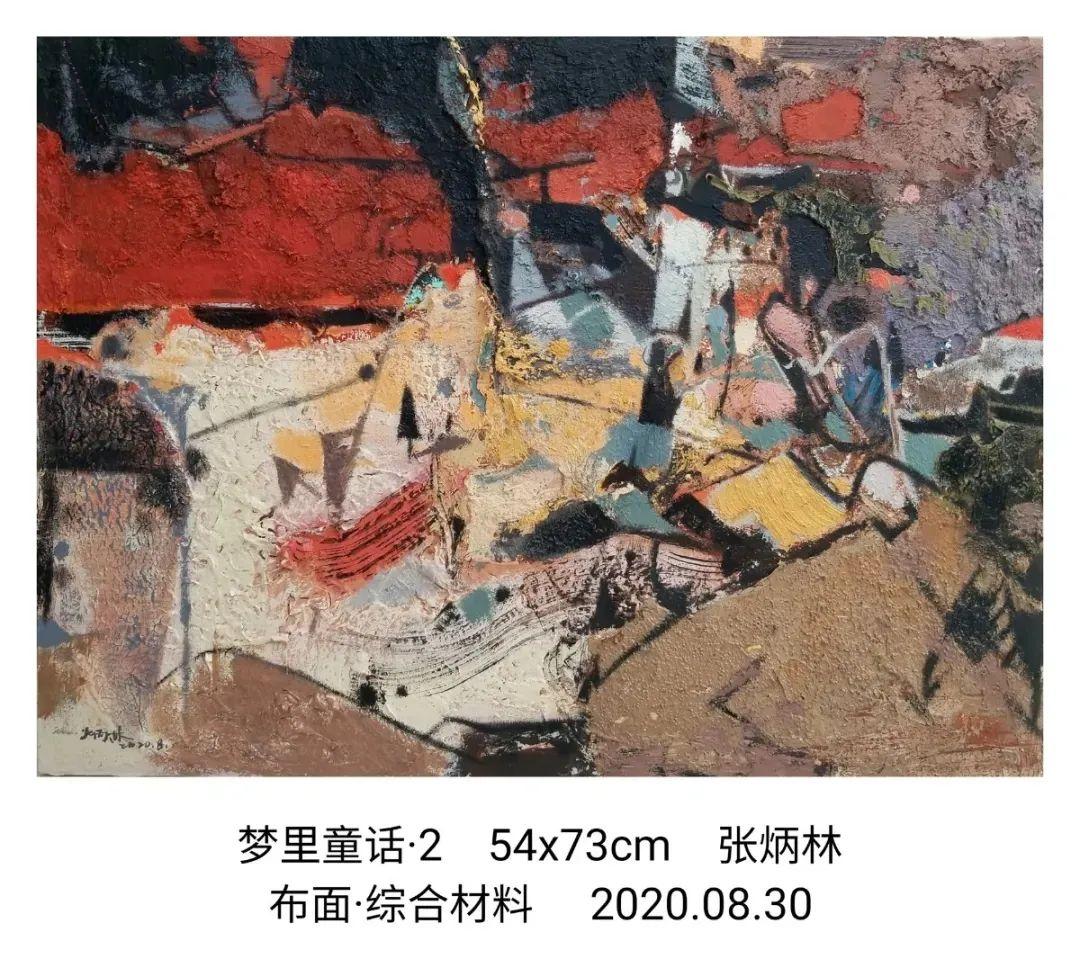 画家张炳林作品欣赏!插图31