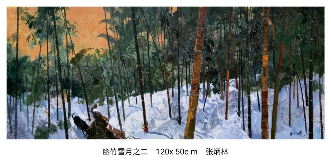 画家张炳林作品欣赏!插图33