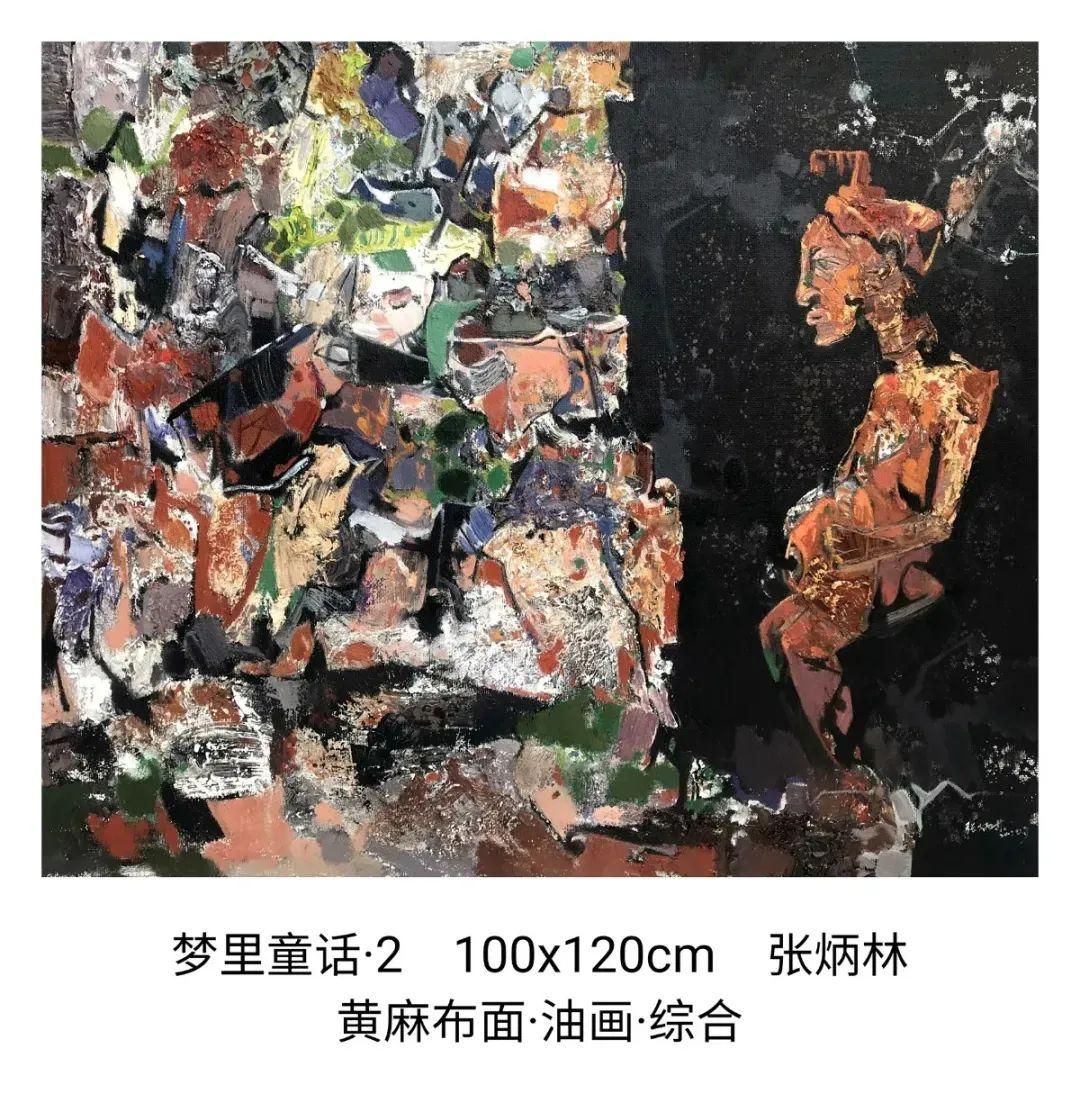 画家张炳林作品欣赏!插图36