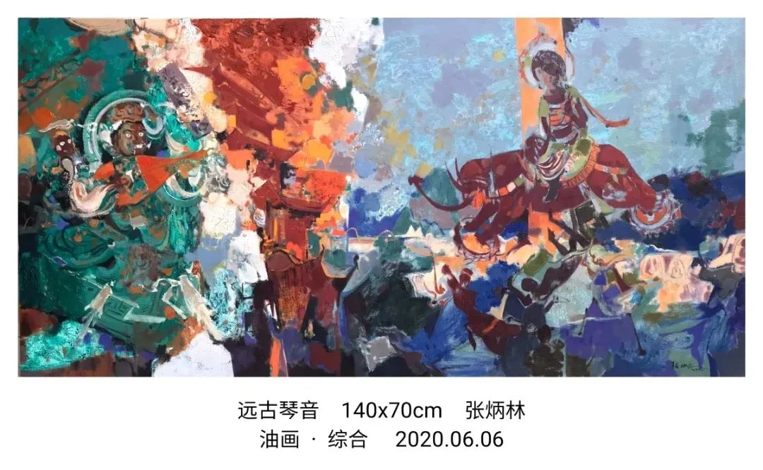 画家张炳林作品欣赏!插图38