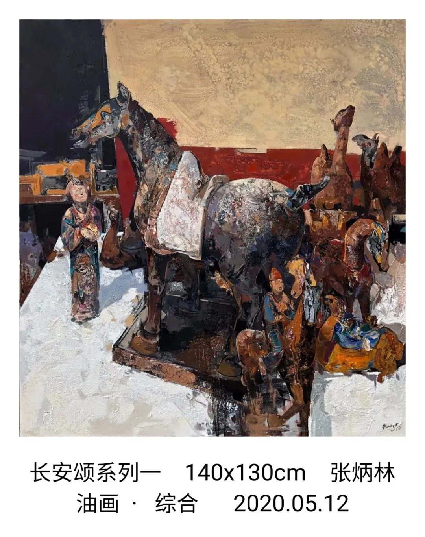 画家张炳林作品欣赏!插图39