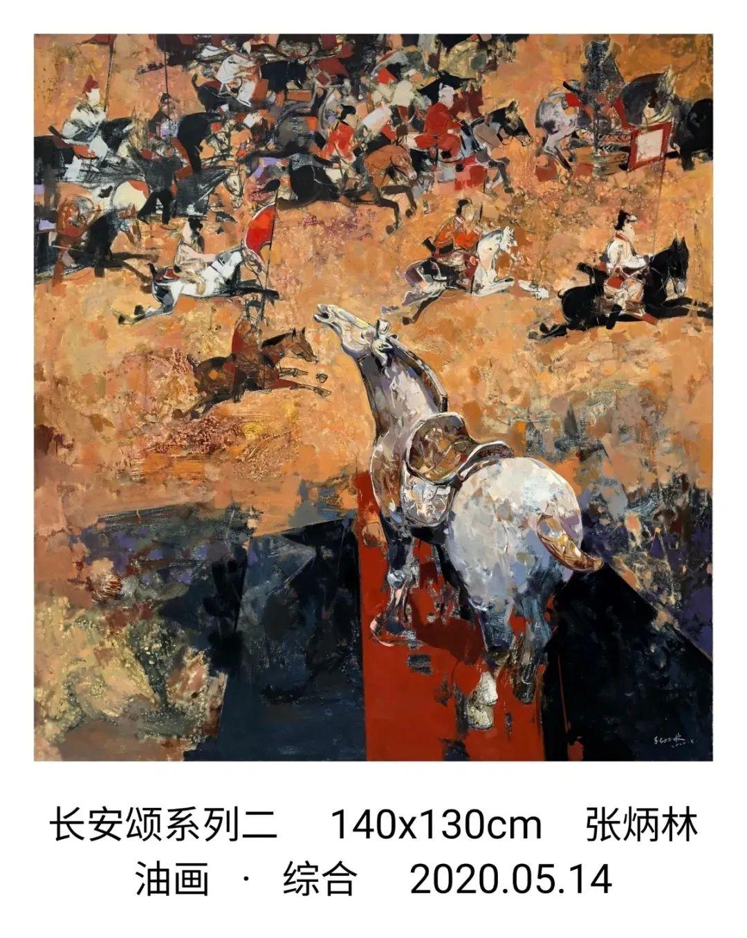 画家张炳林作品欣赏!插图43