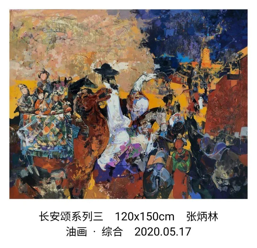 画家张炳林作品欣赏!插图44