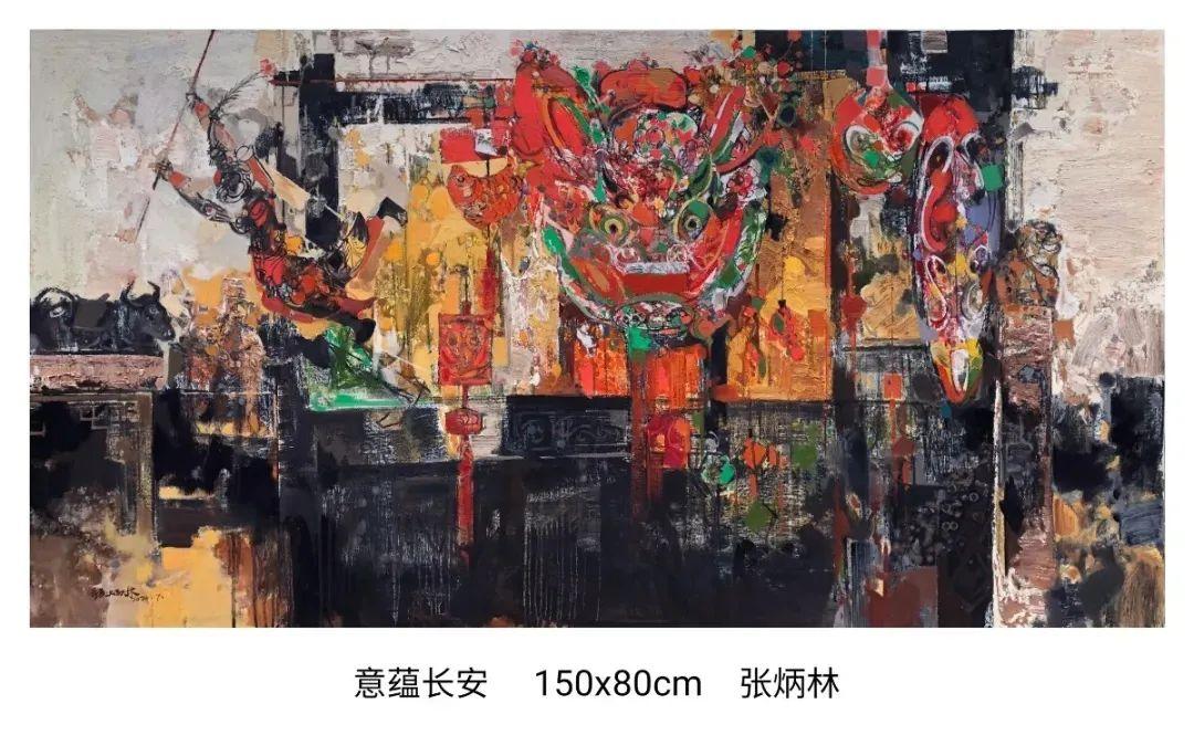 画家张炳林作品欣赏!插图46