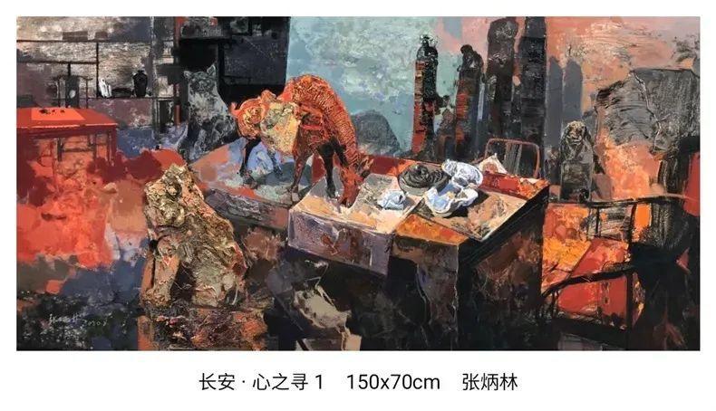 画家张炳林作品欣赏!插图47