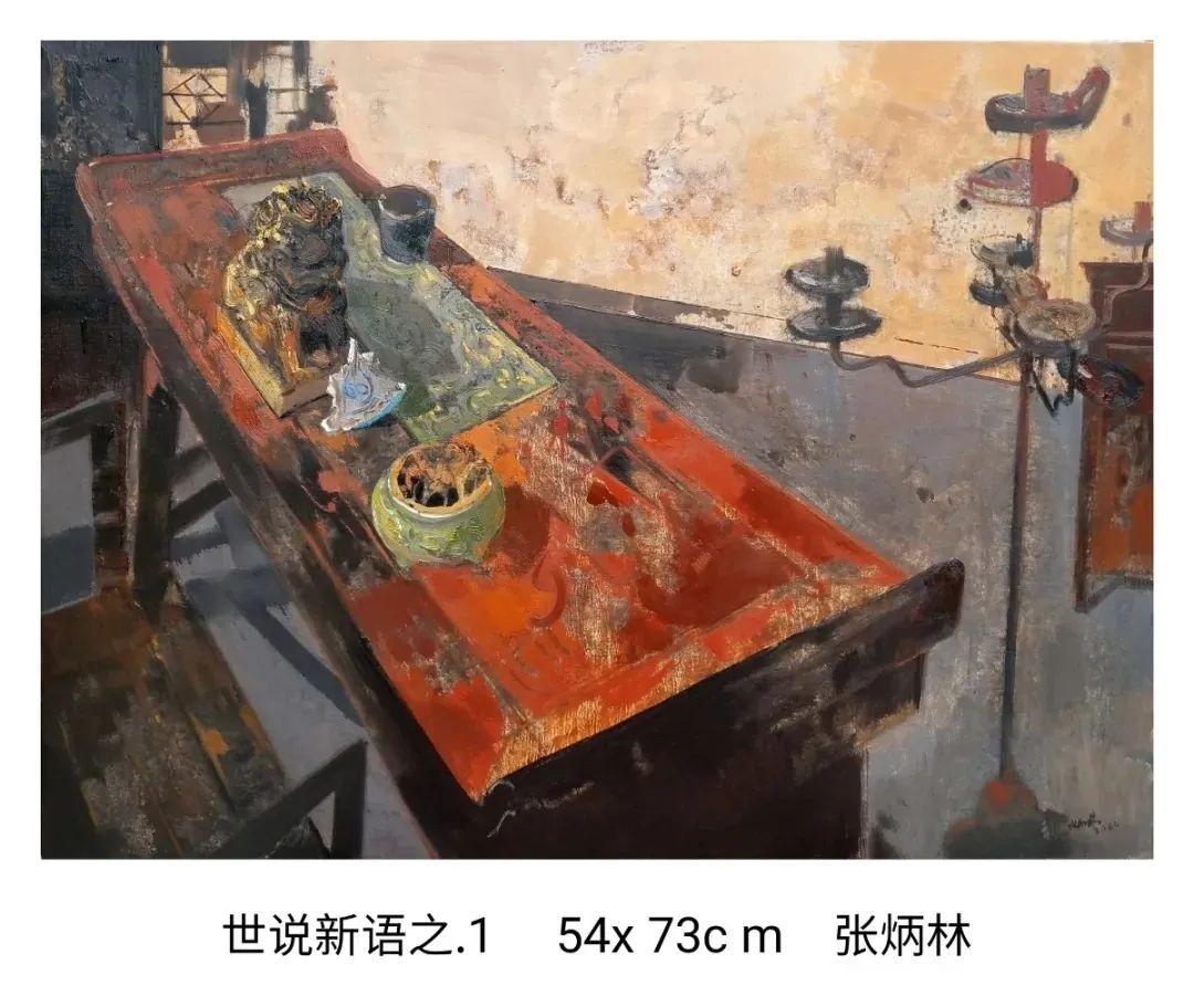 画家张炳林作品欣赏!插图49