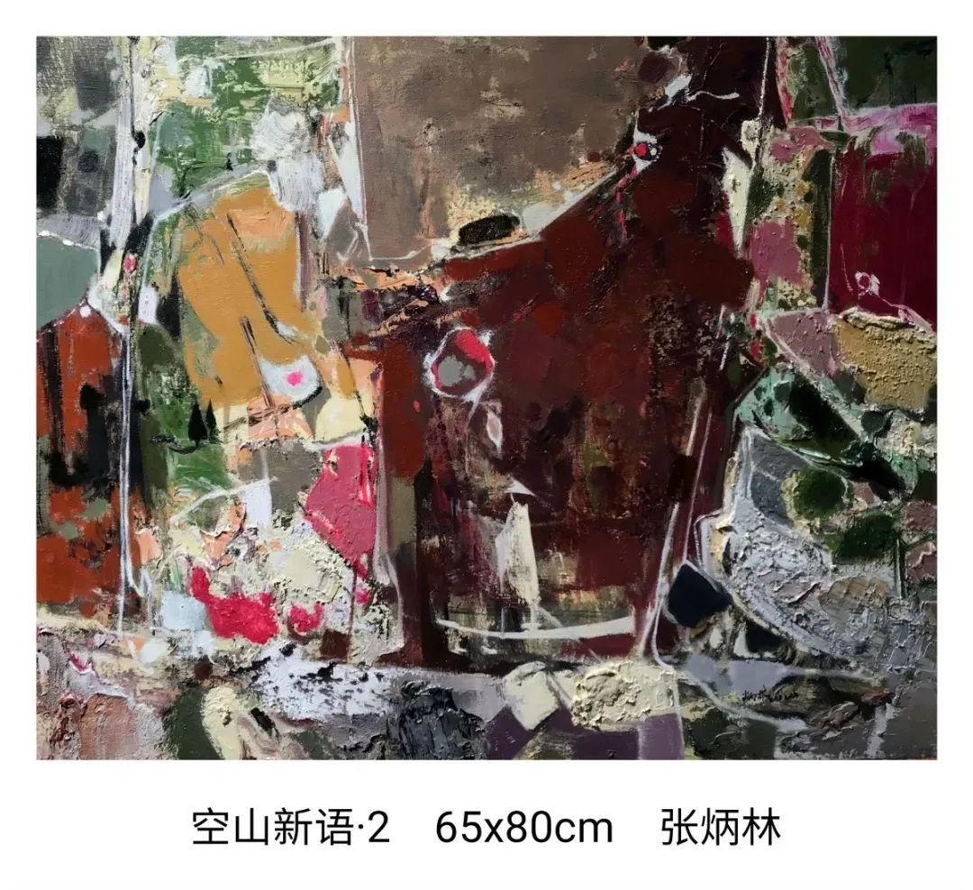 画家张炳林作品欣赏!插图57