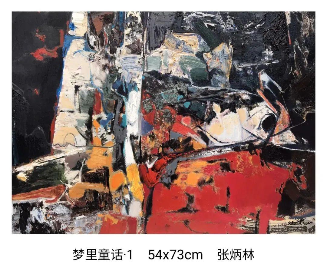 画家张炳林作品欣赏!插图59