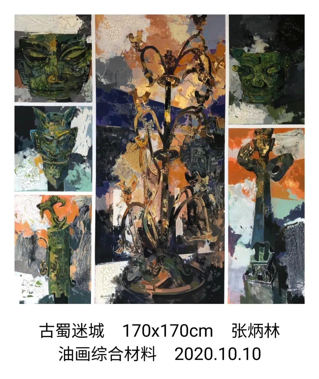 画家张炳林作品欣赏!插图60