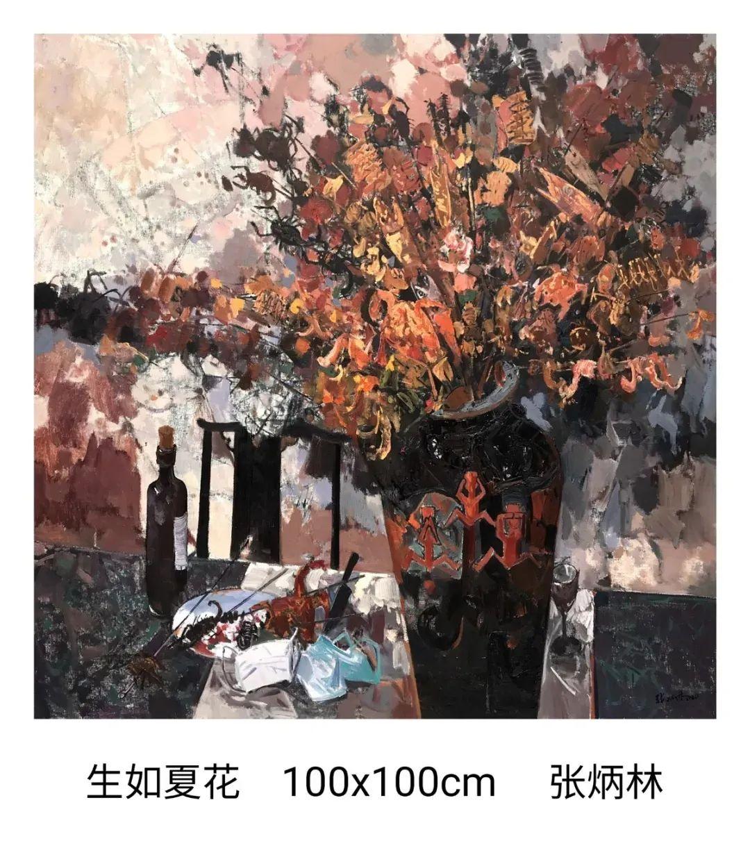画家张炳林作品欣赏!插图62
