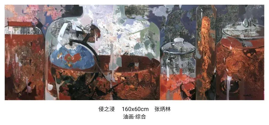 画家张炳林作品欣赏!插图63
