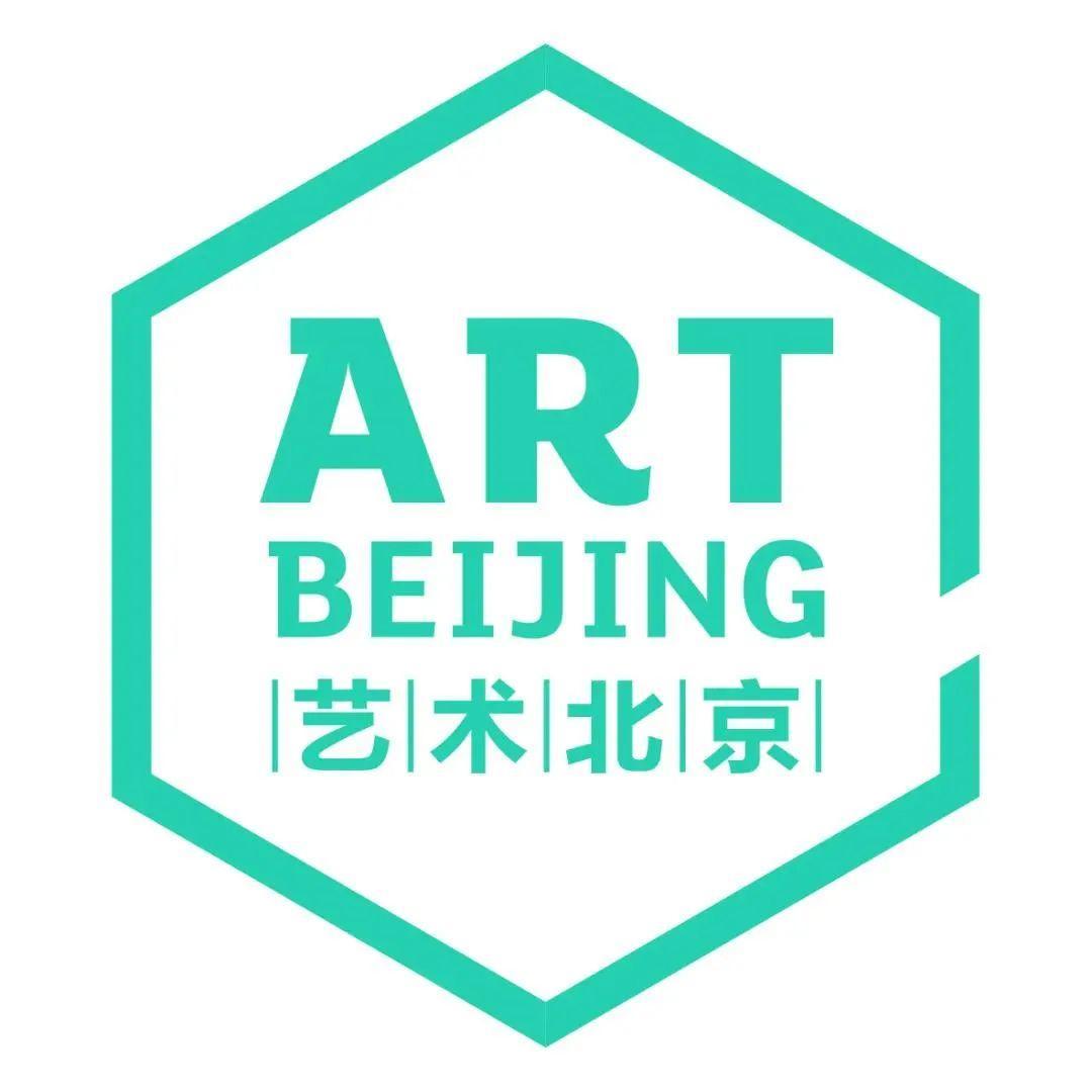 2021艺术北京 | B3 B4 | 龙吟雅风 | 沈国良插图1