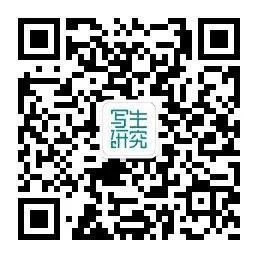2021艺术北京 | B3 B4 | 龙吟雅风 | 沈国良插图23