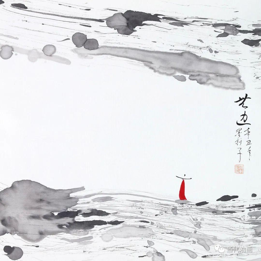 """""""源流:当代绘画展""""   严家祥插图11"""