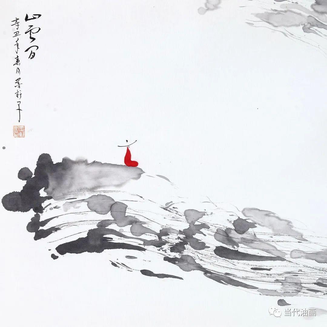 """""""源流:当代绘画展""""   严家祥插图17"""